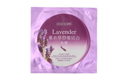 Purple Printed 0.06mm thick Aluminum Foil Heat Seal Packaging Bags for facial mask packaging
