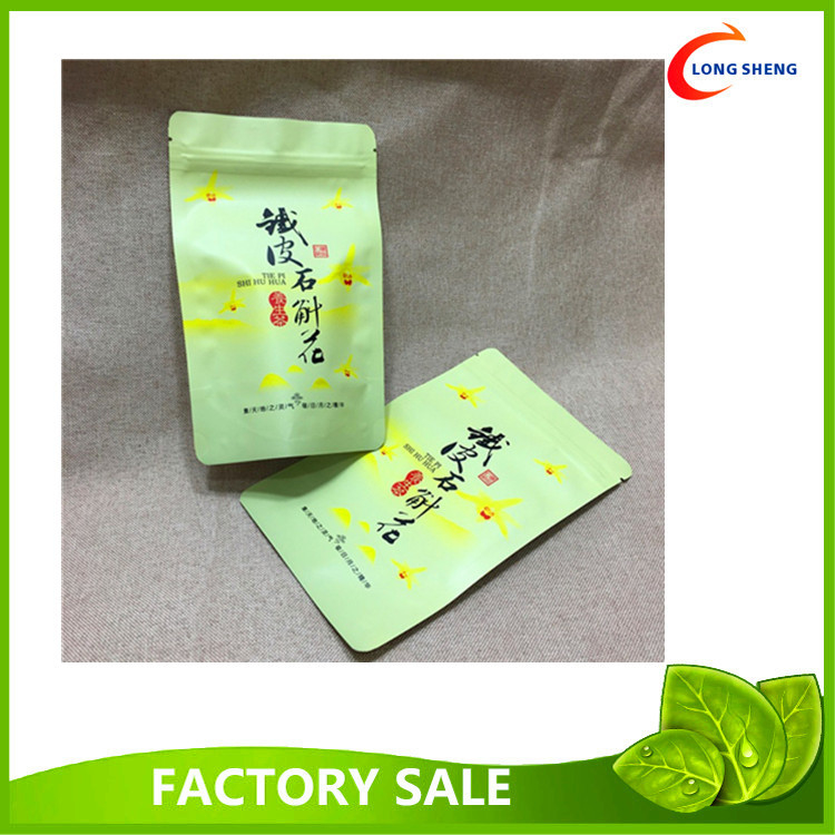 Custom Made Doypack / Bottom Gusset / Stand Up Plastic Bags Empty Green Tea Bags