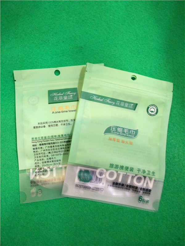 Recyclable OPP CPP Flat Bottom Gusset Bags U Type Plastic Ziplock Bags for Compact Towel packaging
